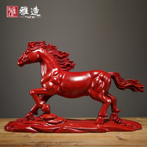 Red Pear Wood Carving Horse Decorating Red Wood Crafts from Solid Wood Horse to Successful Living Room Office