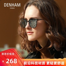 DENHAM New Style 2019 Korean Version Fashion Polarized Women's Sunglasses Circular Frame Glasses Tide Ultra Light Sunglasses Anti-ultraviolet