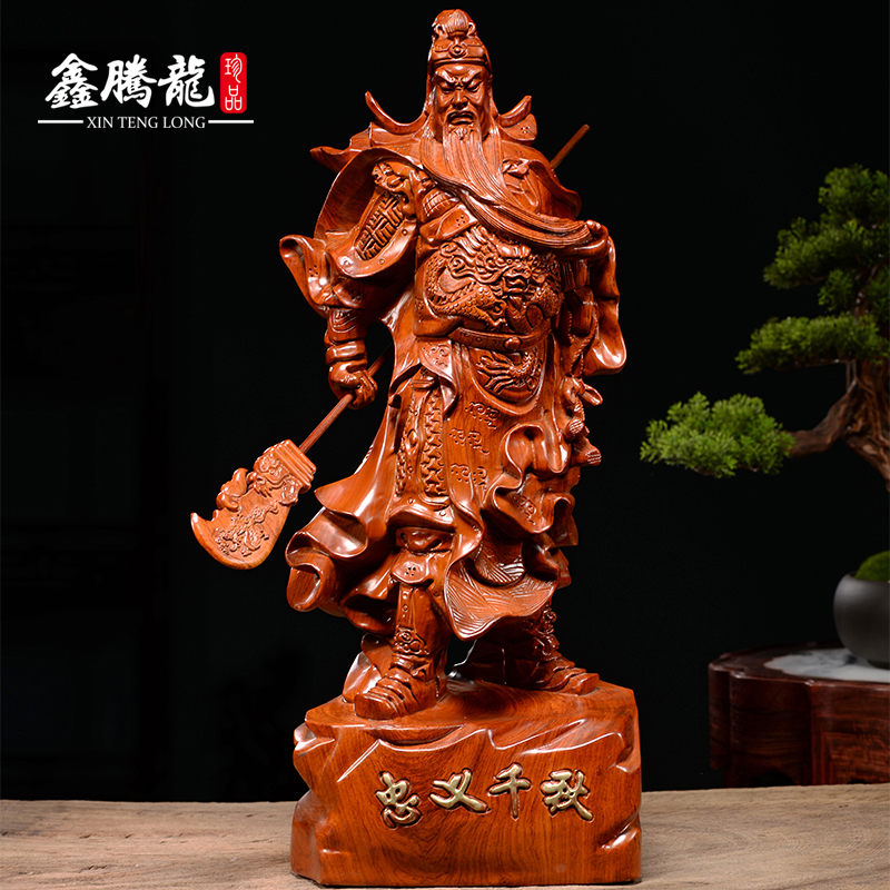 Wood carving off the second master god like the real wood Guan Gong Wucai god set pieces living room redwood off the holy emperor decoration