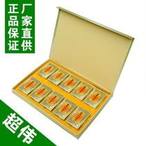 Shandong Cangshan Specialty Super Wei herbal brand burdock capsule genuine 40 gift Box Burdock Ginseng CHENPI Capsule