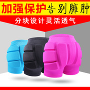 Children skating figure skating hockey pants diaper pants adult men and women skating skiing gear roller thickening