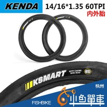 Build large Kenda Tire 16*1.35 412 K1085 Tire 16 inch Light firstborn