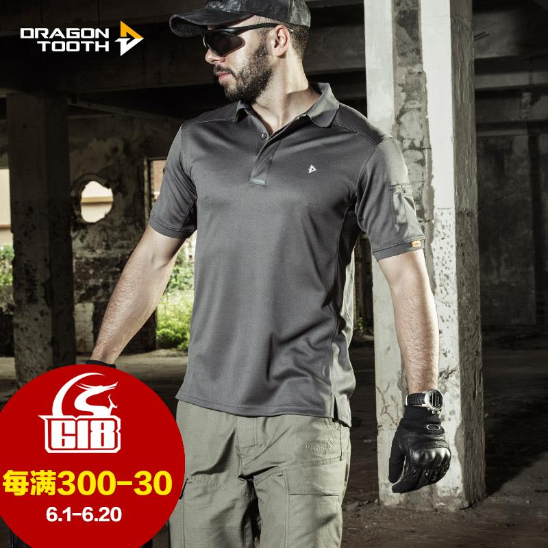 Dragon tooth outdoor quick-drying clothes short-sleeved B2 five-generation tactical lapel shirt quick-drying POLO shirt t-shirt male iron King