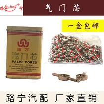 Pure copper valve Core car electric bicycle tire valve nozzle valve CORE WRENCH SWITCH Valve key