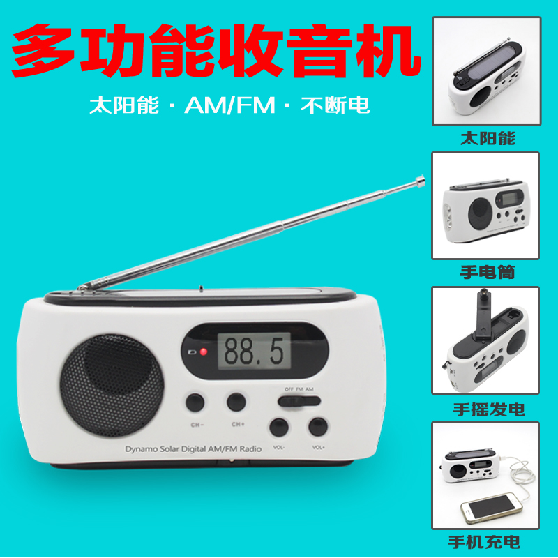 Radio Hand-operated Self-generating Continuous Electricity Multifunctional Emergency Radio Flashlight Emergency Mobile Charging