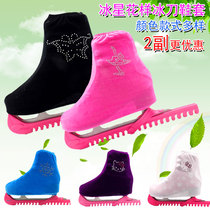 Ice star color Velvet pattern blades shoe set childrens skating shoes protective sleeve hot drill thickened warm skates set