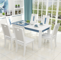 Folding telescopic rectangular solid wood dining tables and chairs combined with blue-white tempered glass dining table Modern minimalist Mediterranean