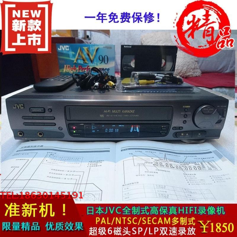 high-definition! JVC High End HRJ71 Old VHS VCR Large 1/2 Video Projector Video Converter
