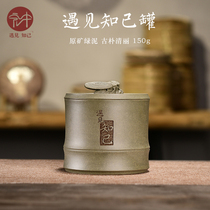 Yixing purple sand tea cans household small storage tea tank Puer tea to wake up tea can ceramic sealed jars