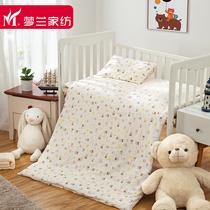 Dream Blue Baby Bedding 10 piece set cartoon full quilt childrens Mat three piece set cartoon bed product