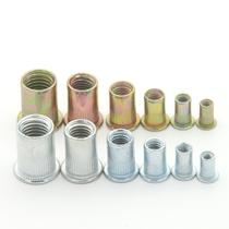 Colored zinc blue-white zinc flat-head column pull rivet nut Roll flower pull cap rivet nut M3-M12