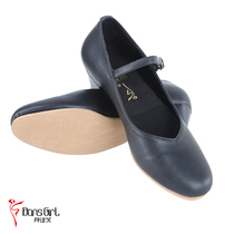 Dan Shige 5516 round mouth representative shoes national standard dance shoes modern with microfiber leather