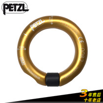 Petzl Ring Open P28 climbing tree Open semi-permanent equipped seat belt connection rings C69