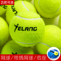Tennis Single Strap Rope fixing trainer Base Set beginner race fitness self-training laundry Ball Line