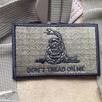 Don't step on my DON'T TREAD ON ME venomous snake military tactics embroidery magic armband badge army green