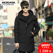 -Season upset clearing price trend of youth jacket