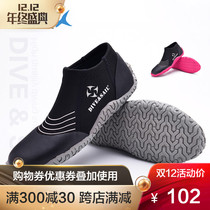 Dive&sail 3MM low bang diving socks shoes snorkeling boots men and women wading shoes beach surfing wear-resistant anti-skid