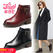 Low in winter with neutral Zhuo shini belt buckle and boots