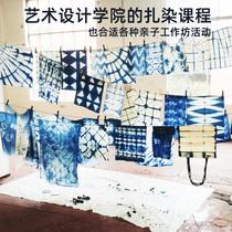 Tie-dye materials handmade diy pigment Cooking-free dye powder Square towel handkerchief Clothes cloth tool set Kindergarten