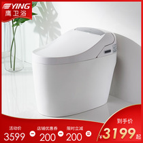 Ying Eagle Bathroom Eagle BS-69 Toilet Intelligent Toilet Cover Washing and Drying Fully Automatic Instant Heat