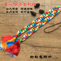 Tibetan car accessories accessories Tibetan five - color Hada King Kong knot car hung in the Tibetan car to drive away evil and avoid disaster
