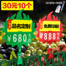 Free Custom name Fruit price brand fresh seafood chilled aquatic supermarket price promotion brand display frame vegetable label can wipe write advertisement clip meat hanging flop clip
