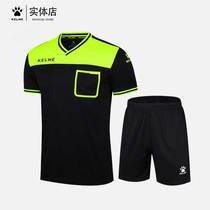 KELME Kalme Football referees wear short-sleeved suits for mens and womens professional match referees jerseys