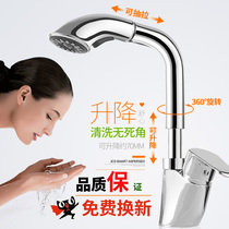 Full copper body pull-out type wash basin faucet cold and hot Basin wash basin faucet lifting shampoo telescopic rotating black