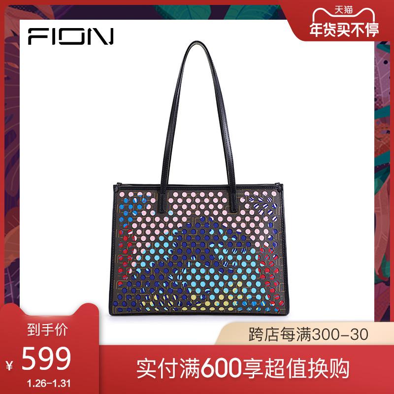 Fion Fionn Autumn Winter Bulk Tot Pack 2020 New One-Shoulder Bag Jurassic World Co-Women Pack