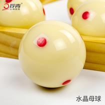 Billiards Ball single Bulk sell black 88 large table ball Crystal caddie Snockerberg Ball Accessories Supplies