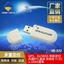 vk-172 ноутбук USB Автомобильный навигационный GPS-модуль позиционирования тахограф беспилотный gps-модуль
