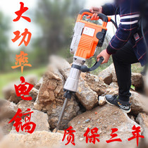 Sharp Brushless 195 Electric pickaxe 95 large electric pickaxe industrial-grade high-power concrete alone with heavy electric pickaxe electric