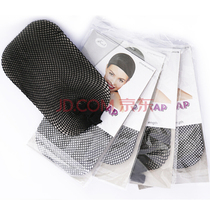 wig net set two-headed through a hair net wholesale wig stand manufacturer direct sales