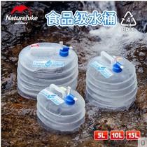 Naturehike 5L-15L Folding bucket folding kettle folding water bag pe containing drinking water