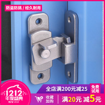90 degree door buckle right angle lock move door door buckle plug door door buckle channel door fire door anti-theft door buckle