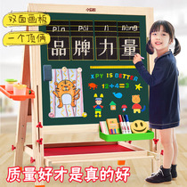 Large solid wood Childrens writing board kids home bracket Blackboard Vertical lifting double-sided magnetic drawing board Easel