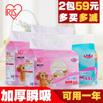 New Iris Alice Diaper pet cat dog Jie pad thickened super absorbent pads urine not wet