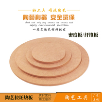 Ceramic Tools Clay billet pad density drying billet plate pottery mud hand-made pottery bar pad anti-cracking water absorption