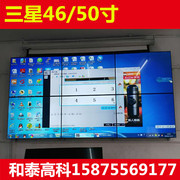 Samsung 50 inch LCD splicing screen splicing large screen TV wall display 40/46/55 ultra narrow edge 5MM