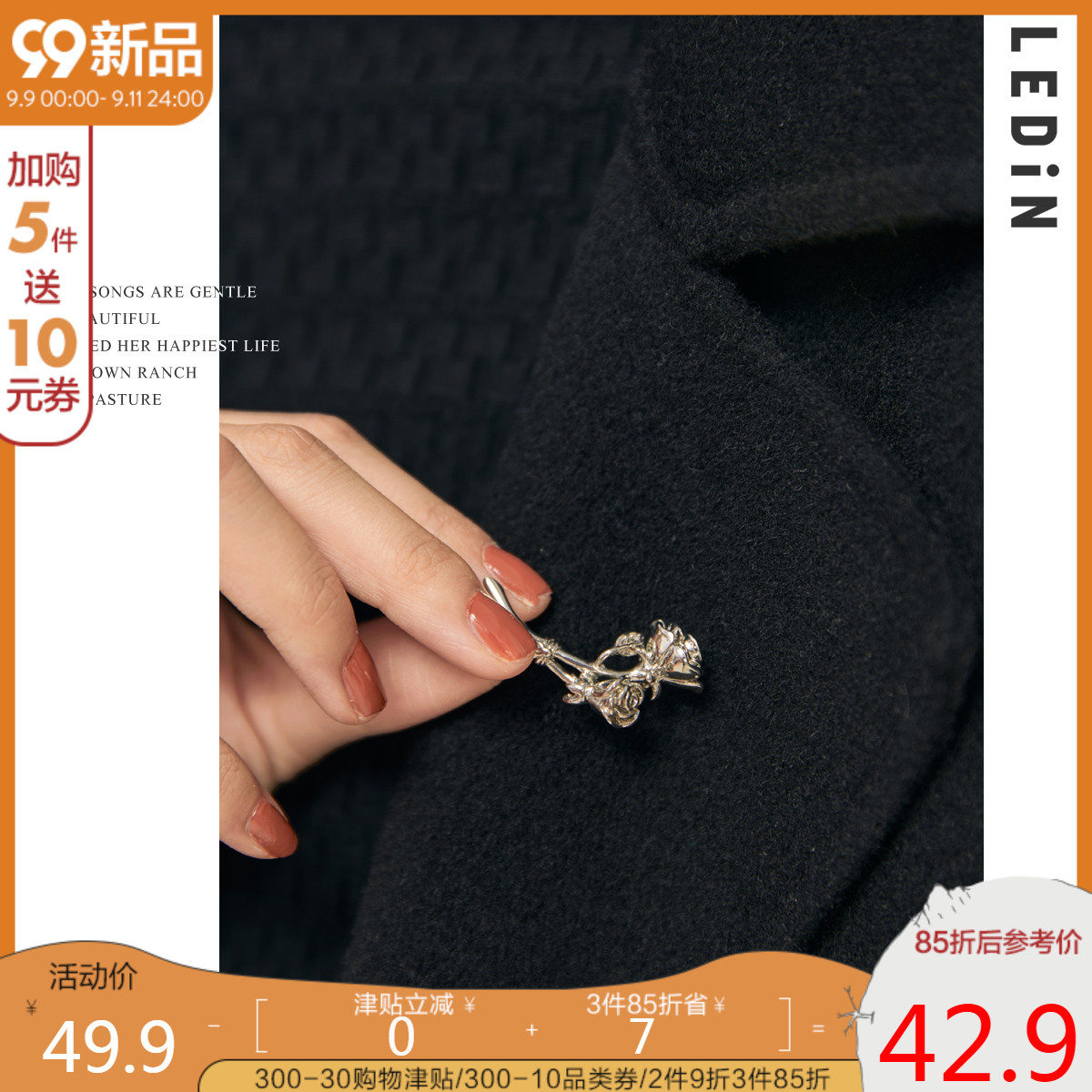(New) Le Chi brooch elegant fashion accessories banquet luxury high-end womens pin silver rose brooch