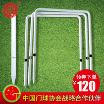 Genuine Longevity brand standard goalball goal game door goal set 3 Goal 1 middle column field accessories doorway