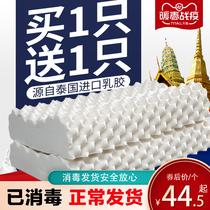 Дай шэнцзе тайский латексная подушка пара натуральный каучук подушка ядро памяти домочадца один цервикальная подушка для двоих