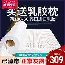 Thai natural latex mattress thickening 1 5m1 8m tatami mats rubber mattress soft bedding sleeping mat custom