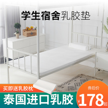Mattress Student Dormitory 0.9m Floor Laying Single 1.2m Bed Thicker Thai Latex Mattress Customizable