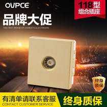 Champagne gold drawing concealed household package key 118 rectangular module core socket TV function key