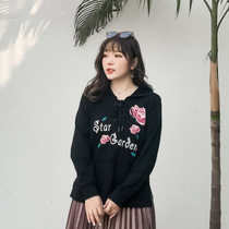-Production Turbo easing Korean with embroidery hooded sweater