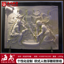 Sea still artificial sandstone embossed background wall European figures mural Swimming Club use of Apollo relief