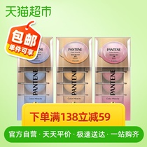 Panyu solid color small color egg 髮 film lock color protection to improve hot dyeing damage fade-free 12 ml x 4