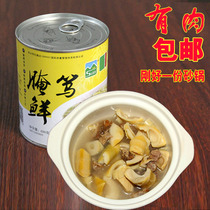 Pickled tuk fresh 830g can bacon burning bamboo shoots Jiangnan flavor Farm traditional Cuisine Anji Specialty ham meat