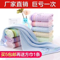 Cotton towel thickened cotton soft absorbent adult family couple wash face towel back gift special batch